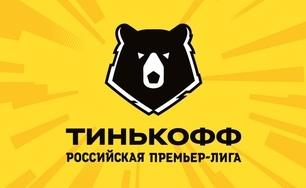 Интерактивная турнирная таблица РПЛ 2020-2021